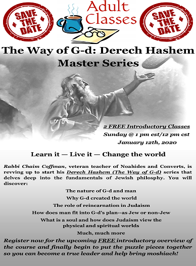Derech Hashem Course-Way of God