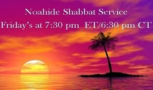 Shabbat Banner
